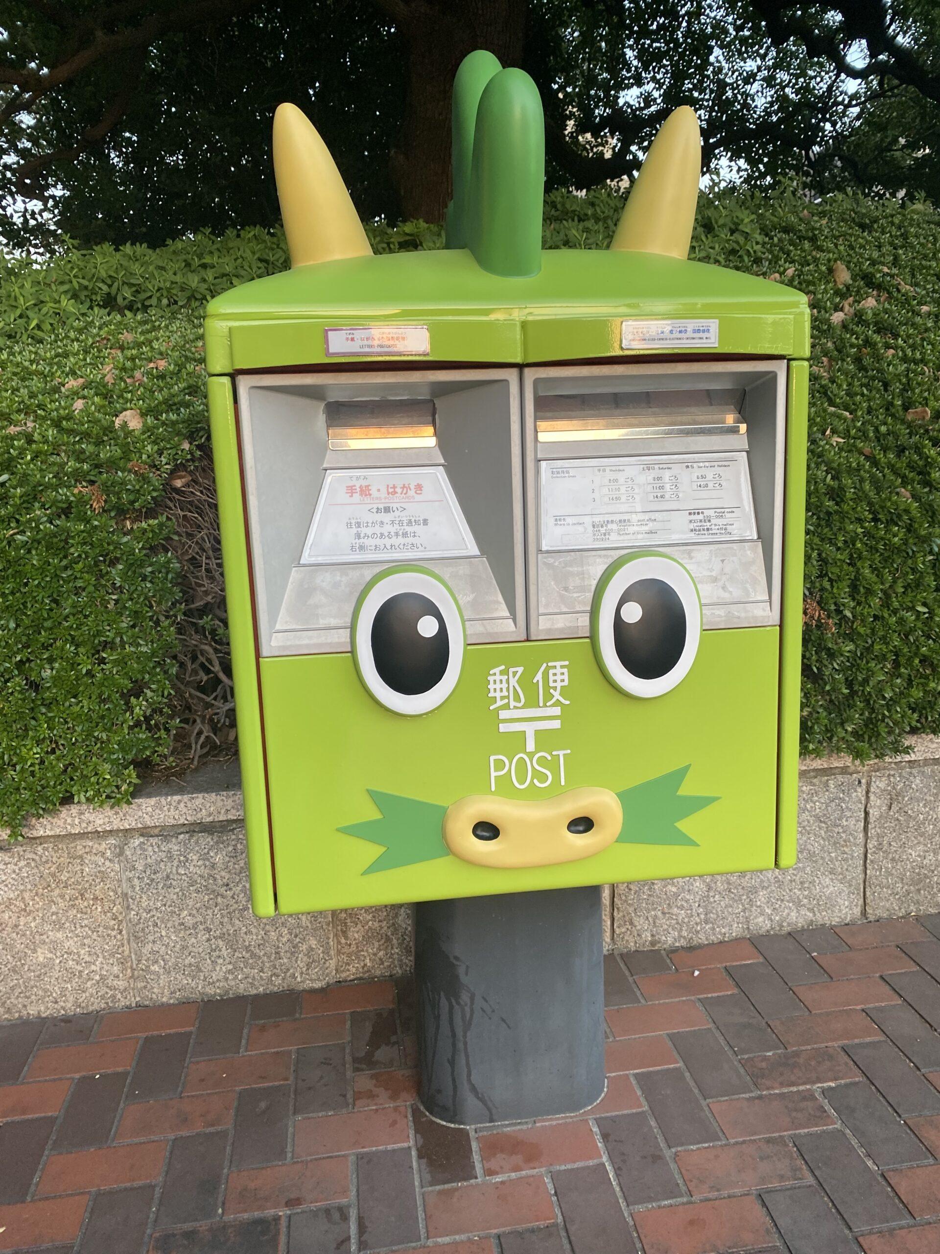 Theme Mailboxes